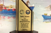 Award of our CEO Mr. Nikos Anagnopoulos